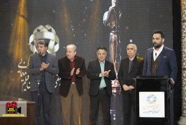اولین جشن آیین سپاس تهیه کنندگان سینمایی ایران