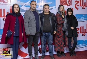 اکران خصوص فیلم سینمایی لیلاج با حضور هنرمندان + گزارش تصویری