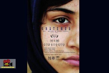 جشنواره فیلمهای مستند آمریکا