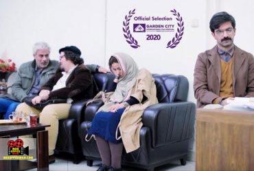 مینا ساداتحسینی