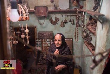 بهمن ارک