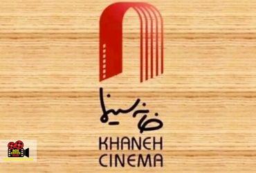 پروژههای سینمایی