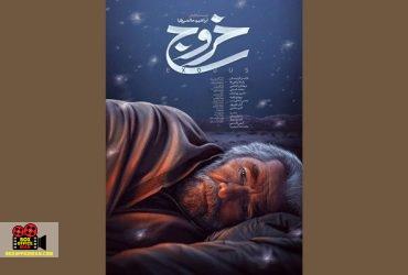 ابراهیم حاتمی کیا