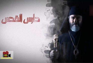 باسل الخطیب