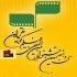 عروس خوزستان