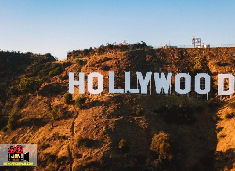سینمای هالیوود