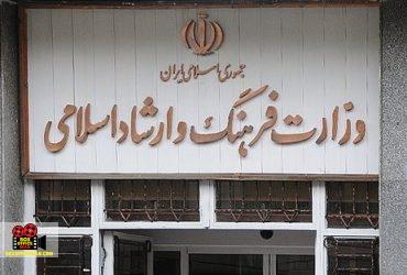 اسم فارسی