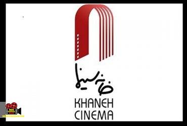 مستندسازان ایرانی