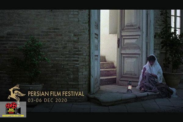 جشنواره جهانی فیلم پارسی استرالیا