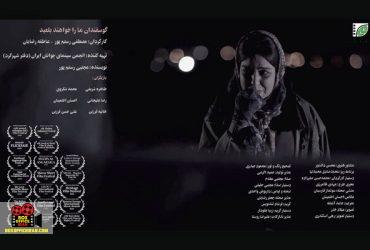 مصطفی رستم پور