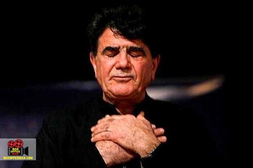 استاد آوازِ ایرانی