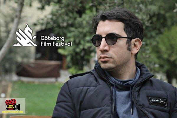 جشنواره بینالمللی فیلم گوتنبرگ
