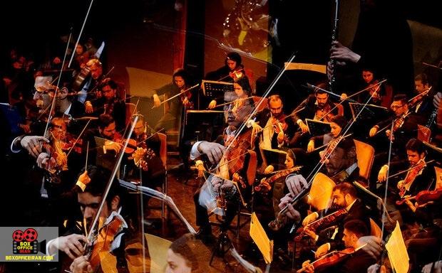 فستیوال موسیقی ققنوس