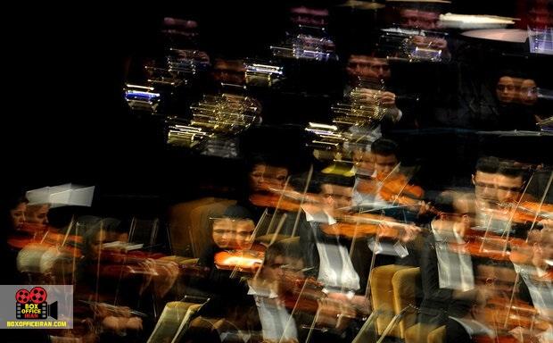 بنیاد فرهنگی هنری رودکی