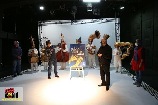 تئاتر موزیکال