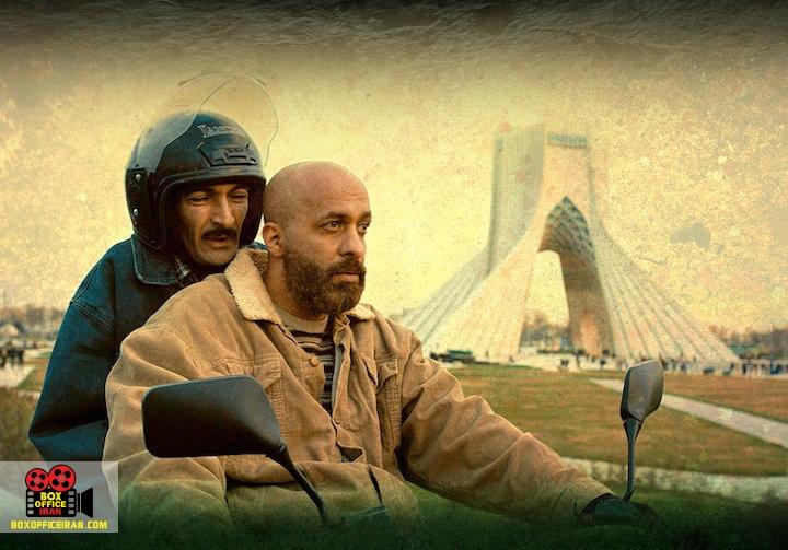 جشنواره جهانی فيلم کُردی