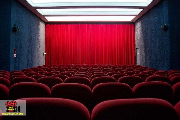 انجمن سینماداران
