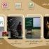 انجمن سینمای جوانان ایران