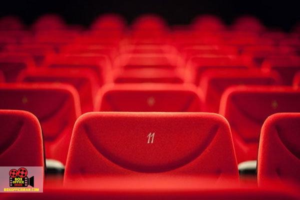 سینماداران