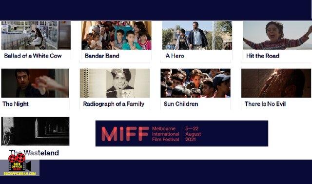 سینمای جدید ایران