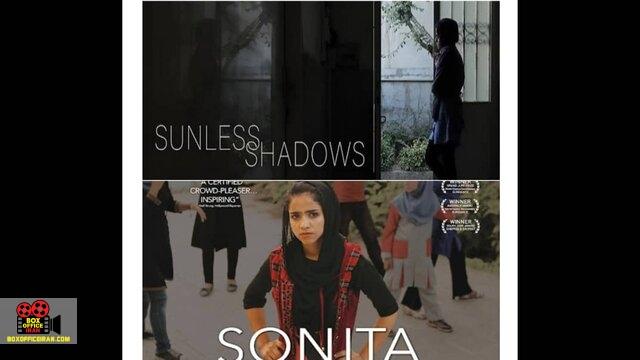 مستند ایرانی